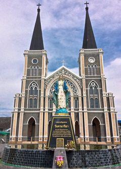 チャンタブリー Cathedral of The Immaculate Conception(カトリック大聖堂)