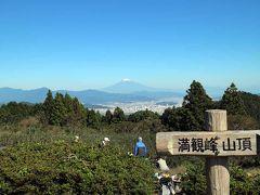 満観峰(花沢の里~鞍掛峠~満観峰コース)登山