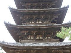 興福寺、平城宮跡大極殿