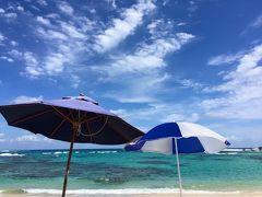 奄美大島2016~美しい土盛海岸の夏~