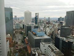 大阪研修旅行