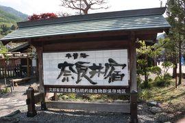 飛騨・木曽・伊那旅行記2018年春(10)中央西線乗車と奈良井宿散策編