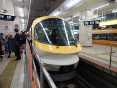 愛知・伊勢志摩の旅(29)【終】近鉄伊勢志摩ライナーと新幹線こだまグリーン車