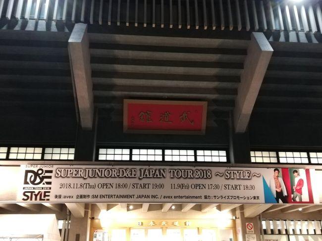 最終公演は武道館2日間。<br />最終日は横浜以来の兄ペンと一緒に。<br />思いがけずD&E流してくれてたお店で夕食。