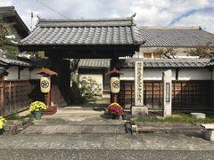 中山道ウォーク:JR南木曽駅~JR中津川駅、その⑦落合宿ぶらり