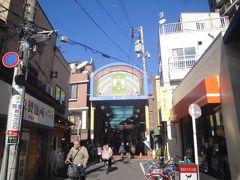 東京さくらトラム乗車(3) グルメ 町屋で餃子食べました