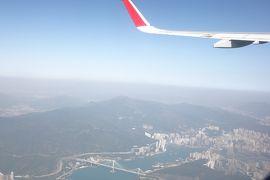 【2018年 香港】苦手な香港を克服する旅 その6 香港すごろくふりだしに戻る?