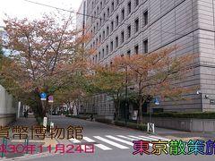 大手町から日本橋 歩いてみた