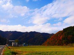 たまにはふるさと応援 ~糸魚川にも良いところはあるよ~