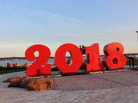 カナダ東部5州、ドライブ旅行2018 Day6-11(プリンスエドワード島 14 夕暮れ時のCharlottetown)
