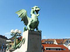 海外一人旅第16段はずっと行きたかったクロアチア(+スロベニア) - 観光4日目(リュブリャナ編)