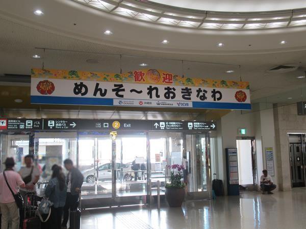 今年最後(たぶん)の沖縄旅行です。3連休の最終日に沖縄に飛んでおよそ10日間の滞在です。<br />羽田空港からはJALに乗って那覇空港へのフライト。<br />肌寒かった東京から汗ばむ陽気の暖かい沖縄入りです。