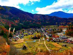 白川郷から金沢