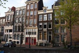 春爛漫のオランダ&ベルギー【1】アムステルダム運河沿いの古い民家に泊まる