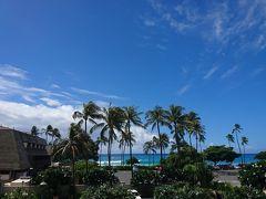 三度目のハワイ