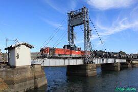 ◆名古屋~四日市 [近鉄週末フリーパス]で行く近鉄名古屋線沿線の橋梁を巡る旅◆