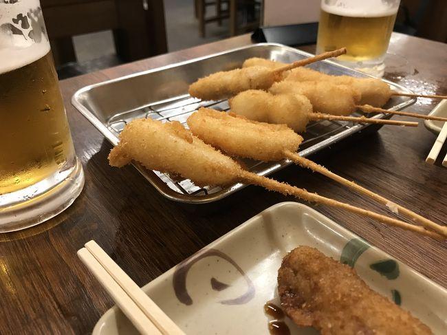 北海道から8年ぶりの再会を新世界で串カツを食べながら♪
