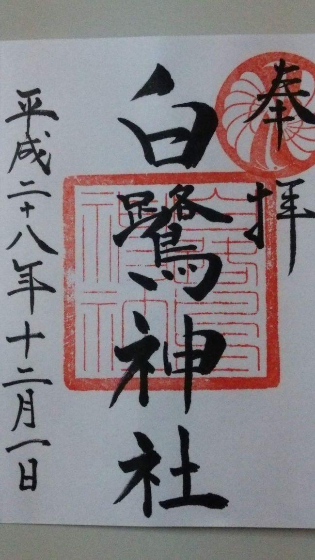 前回、参拝に伺った時よりも、ゆっくりと拝見することができました。やっぱり平和の剣はとても大きく、日本武尊様は凛々しかったです。
