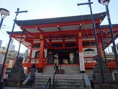 神楽坂から新宿3丁目まで 新宿山の手七福神巡り