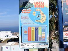 サントリーニ島での結婚式と新婚旅行の記録(フィロステファニのバス時刻表)