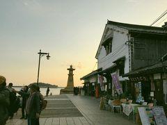 ふっこう周遊割を利用して山口県へ! Vol. 3 - 3連休最終日まで予定ぎっしり! 広島に立ち寄り、工場見学、グルメ、観光を楽しみました!