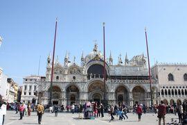 イタリア5泊7日(1日~2日目)ヴェネツィア~フィレンツェ