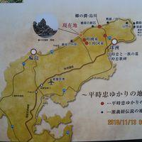 北陸ドライブ 3日目 輪島~白米千枚田~禄剛埼~金沢