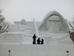 2度目の北海道雪まつり、今年はピコ太郎。最高!最終日③
