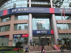 上海の北京西路・東展商業大厦・オフィスビル