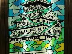 秋の大阪でグルメ&街歩き「淀屋橋・大阪駅・なんば」