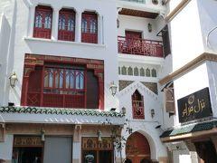 シニア夫婦のスペイン・ポルトガル周遊旅行(21)現地ツアーでモロッコ・タンジェへ