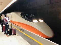 台湾高速鉄道で高雄へ