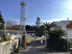 都井岬・串間の旅行記