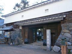 続日本100名城の旅(大垣城編)