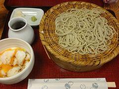 1泊2日 長野 (3-3) 名湯の白骨温泉と東京 深大寺の奇跡