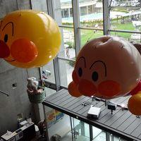 4世代旅行!高知・徳島2泊3日、雨にも負けずの大満足旅。2日目、3日目。