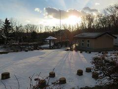 北海道レッサーパンダ遠征&温泉ホテルとグルメの旅(11)旭山動物園・釧路動物園・円山動物園それぞれの雪景色と園内ショップと動物グッズのおみやげ