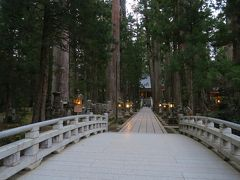 高野山と紅葉の奈良3社寺へ<1> 高野山 奥の院