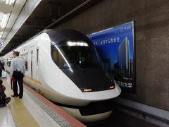 2018.11 韓国(1)私鉄特急乗り継いで、名古屋から関空へ