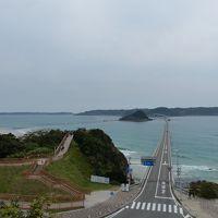 九州・四国 軽自動車で自走の旅 #02 山口→福岡