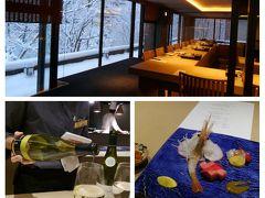 ふっこう割を利用して初雪の札幌へ~1泊目★定山渓温泉・厨翠山