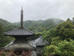 西国26番  一乗寺
