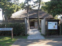 旧伊藤博文金沢別邸、野島公園を訪ねる