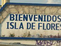 世界遺産グアテマラ④キリグアからフローレスへ