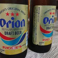 一泊二日の沖縄旅行