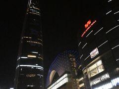 2018NOV韓国ソウル・世界で2番目に高い場所に客室があるホテル・シグニエル・ソウル滞在記(ロッテホテル系最高級の6星ホテル)