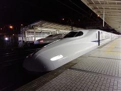 2018.11 韓国(14)最後はこだま694号で、日韓高速鉄道乗り比べ