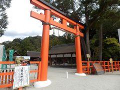 上賀茂神社参拝