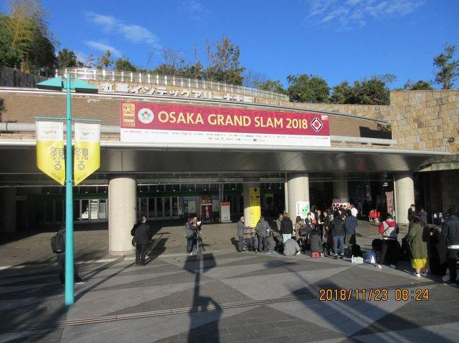 11月23~25日に日本で開催する柔道世界大会で日本のオリンピックの予選を兼ねる❗丸善インテックアリーナ大阪で開催した。各国の強豪選手が参加しての試合で日本の選手は多くのメダルを取る。