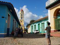 未知の国キューバは魅惑的 (1) 石畳のトリニダーを散策